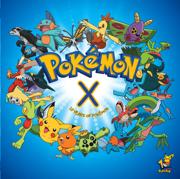 Pokemon X - 10 Years of Pokemon - Pokémon - Pokémon