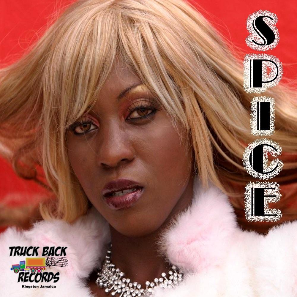 Spice - EP