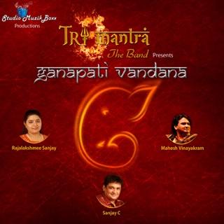 Mahalakshmi Ashtakam - Single by Rajalakshmee Sanjay on