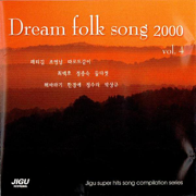 Dream Folk Songs 2000, Vol. 3 - Various Artists - Various Artists