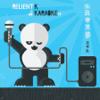 Is for Karaoke - Relient K