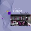 Marco Rocco - Stationary Traveller artwork
