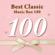 Maiko Largo (Music Box) - Maiko