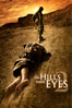 The Hills Have Eyes 2 - Martin Weisz