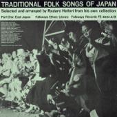 Traditional Folk Songs of Japan