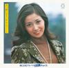Shizue Abe Original - Ai no Katachi - - Shizue Abe