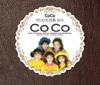 CoCo Uta no Daihyakka Sono1 - COCO