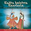 Radha Krishna Raasleela songs