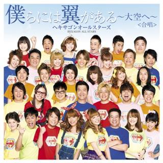 Various Artistsの「サラリー☆マ...