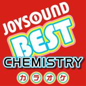 カラオケ JOYSOUND BEST CHEMISTRY (Originally Performed By CHEMISTRY)
