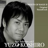 Yuzo Koshiro - S.O.R. Super Mix
