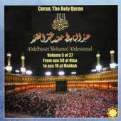 Coran, the Holy Quran Vol 5 of 27, from Aya 58 Al Nisa to Aya 18 Al Maidah