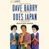 Dave Barry - Dave Barry Does Japan  (Unabridged)  artwork