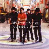 My Sweet Songs - EP