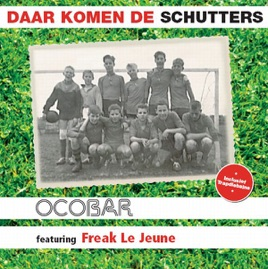 Ocobar - The Carousel