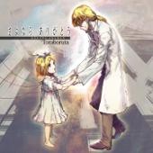 kokoro (feat. Kagamine Rin)