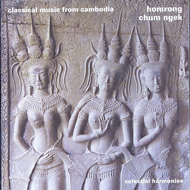 Homrong: Classical Music From Cambodia