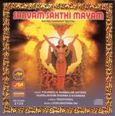 Bramarambhika Stothram