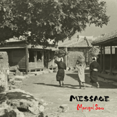 MESSAGE - MONGOL800 Cover Art