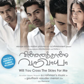 Vinnathaandi Varuvaayaa (Original Motion Picture Soundtrack)-A. R. Rahman
