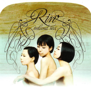 Inland Sea - Rin - Rin