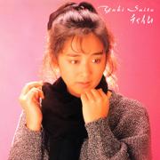 Chaimu - Saito Yuki - Saito Yuki