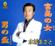 Miyajimanohito - Masato Mizuki