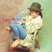 [Download] Kanashimi yo Konnichiwa MP3