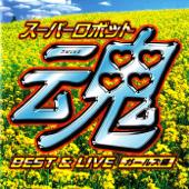 Super Robot Spirits Best & Live [Girls Edition]