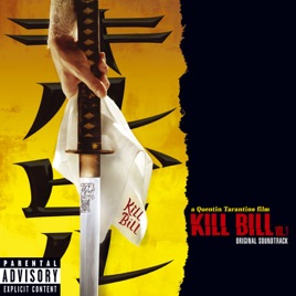 kill bill siren ringtone download