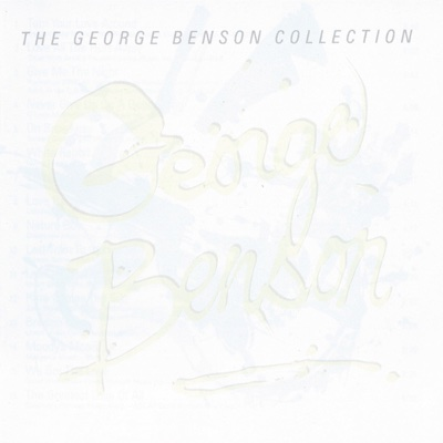 Give Me the Night - George Benson song