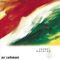 A. R. Rahman - Vande Mataram artwork