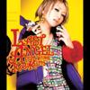 Last Angel (feat. Tohoshinki) - Kumi Koda