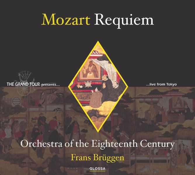 Requiem, K. 626: III. Sequenz: Lacrimosa