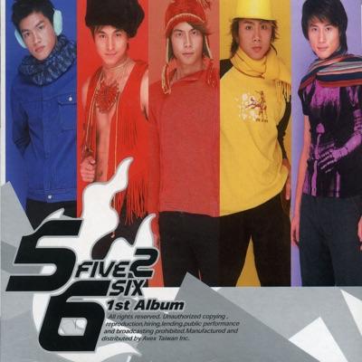 1st Album - 5566