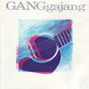 GANGgajang - Sounds of Then (This Is Australia) artwork