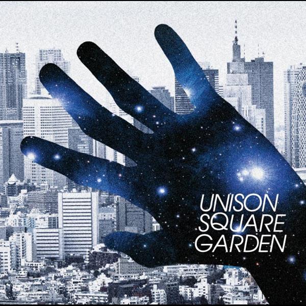 unison square garden