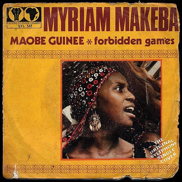 Maobe Guinee / Forbidden Games