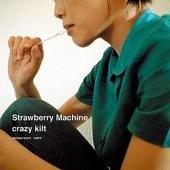 Strawberry Machine - Twinkle of the Stars, Little Stars, Shining Stars (feat. YMCK & Aprils)