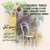 Bi Pasokh-Fariborz Lachini & Ahmadreza Ahmadi