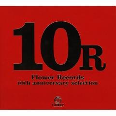 Spanish Storm (At Jazz Remix)