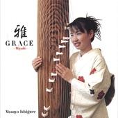 Masayo Ishigure - Tori no yoni