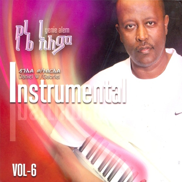Yenie Alem (Instrumental), Vol. 6