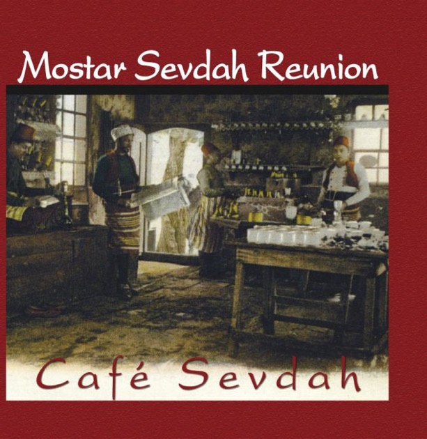 sevdah and essays