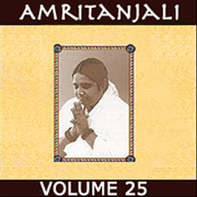 Amritanjali, Vol.25 (Remastered) - Amma - Amma