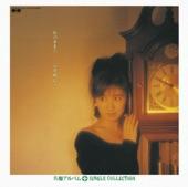 高井麻巳子 - こわれかけたピアノ