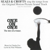 One On One (Original Motion Picture Soundtrack)