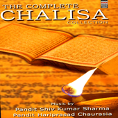 The Complete Chalisa Collection, Vol. 1