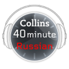 Collins - Russian in 40 Minutes: Learn to speak Russian in minutes with Collins  artwork