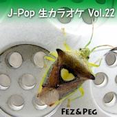 [Download] One Room Disco (Karaoke Version) MP3